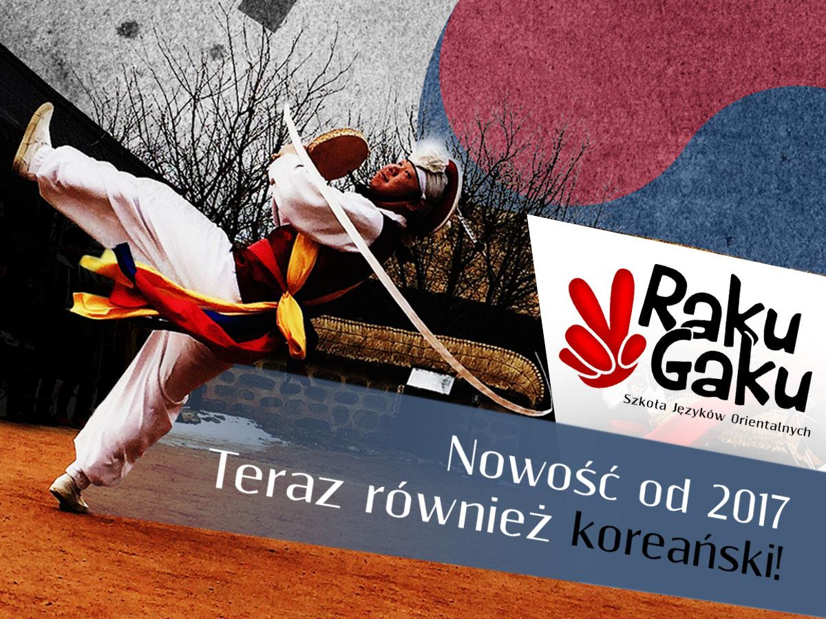 Koreański dla RakuGaku