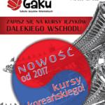 ulotka_koreański_s1